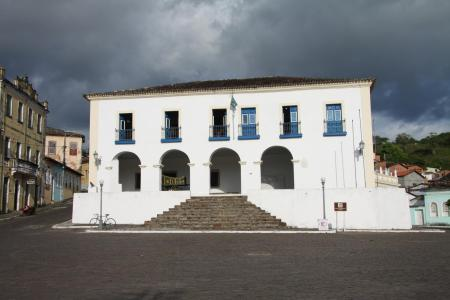 Colonial building in Sao Felix / Cachoeira